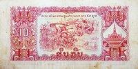 Laos money - kip- Guerillas