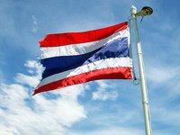 koh tarutao thai flag