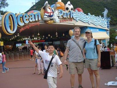 HK_ocean_park_marquee.jpg