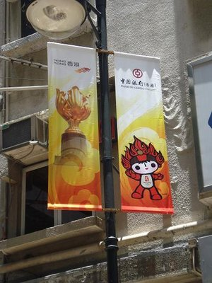 HK_olymp_banner.jpg