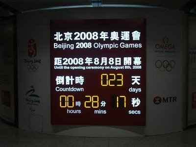 HK_olymp_countdown.jpg