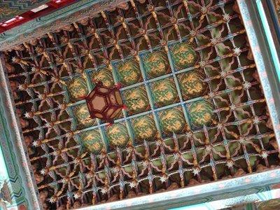 Malay_ceiling.jpg