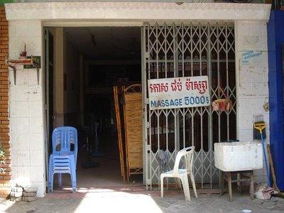 cambod_massage.jpg