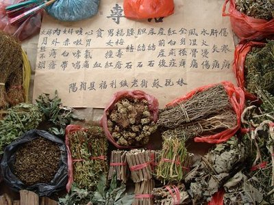 china_herbs.jpg