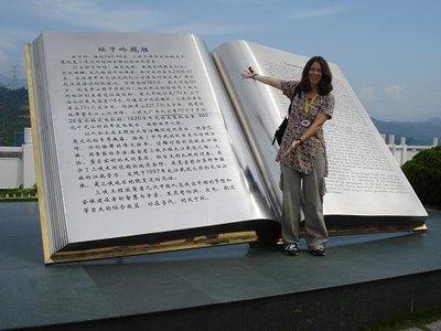 china_lynbook.jpg