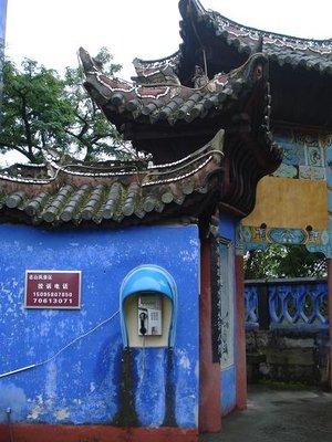 china_temple_phone.jpg