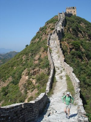 china_wall_lyn.jpg