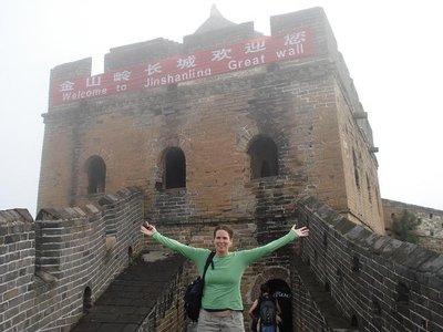 china_wall_lyn_enter.jpg