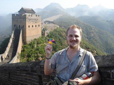 china_wall_ss.jpg