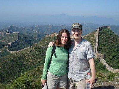 china_wall_us.jpg