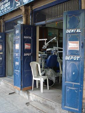 dental_depot.jpg