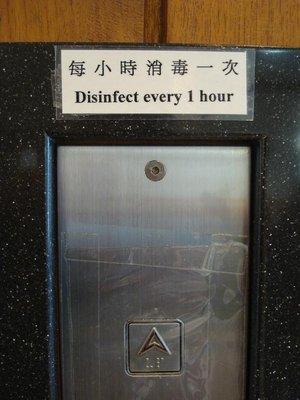 hongkong_button_sign.jpg