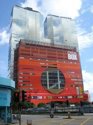 hongkong_city_box.jpg