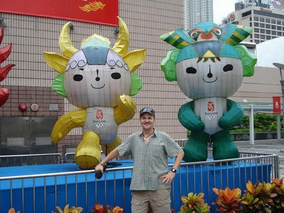 hongkong_olymps_dave.jpg