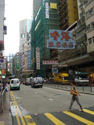 hongkong_sign_day1.jpg