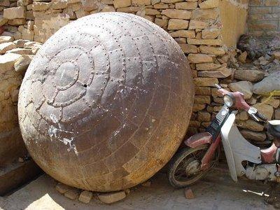 india_bowl.jpg