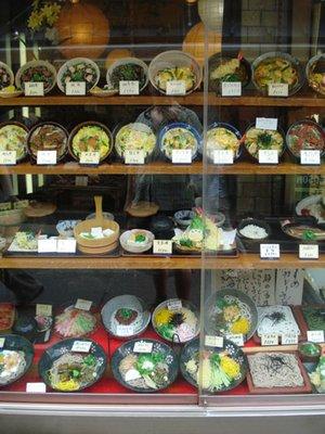 japan_foodwindow.jpg