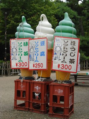 japan_icecreams.jpg