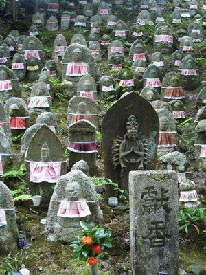 japan_stones.jpg