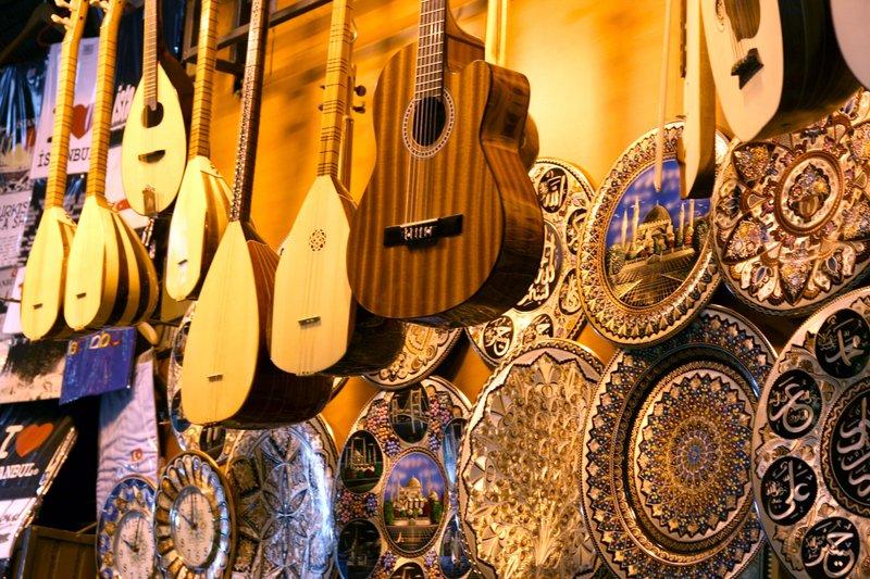 Grand Bazaar #1