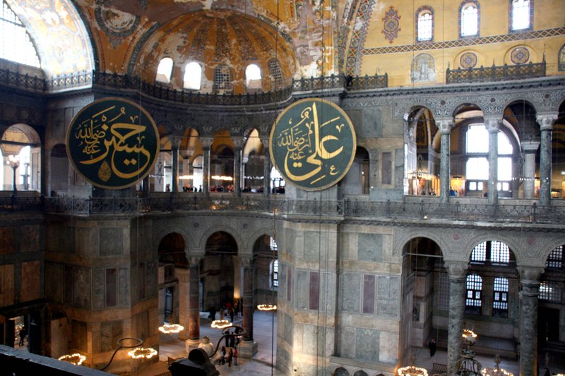 Haghia Sophia Interior #1