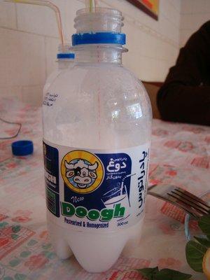 onze fameuse yoghurt