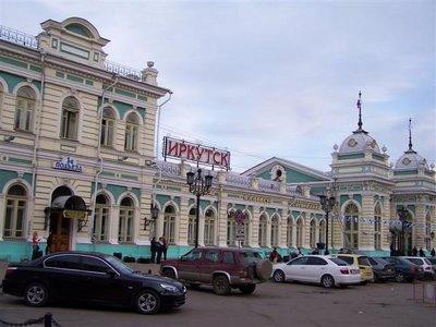 Irkoetsk_station.jpg