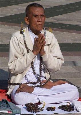 meditation_JPG.jpg
