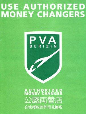money_changer.jpg