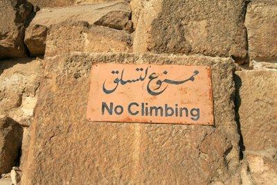 Pyramids warning sign