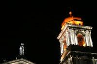 Tucuman Catedral