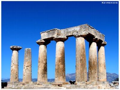 Ancient_Co.._Apollo.jpg