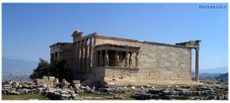 Acropolis 02 Erechtheion