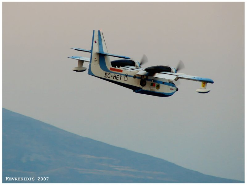 Evia Firefighting 06