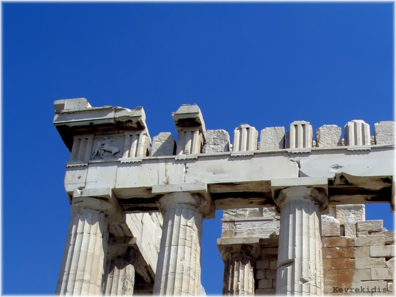 Hellenic Blue