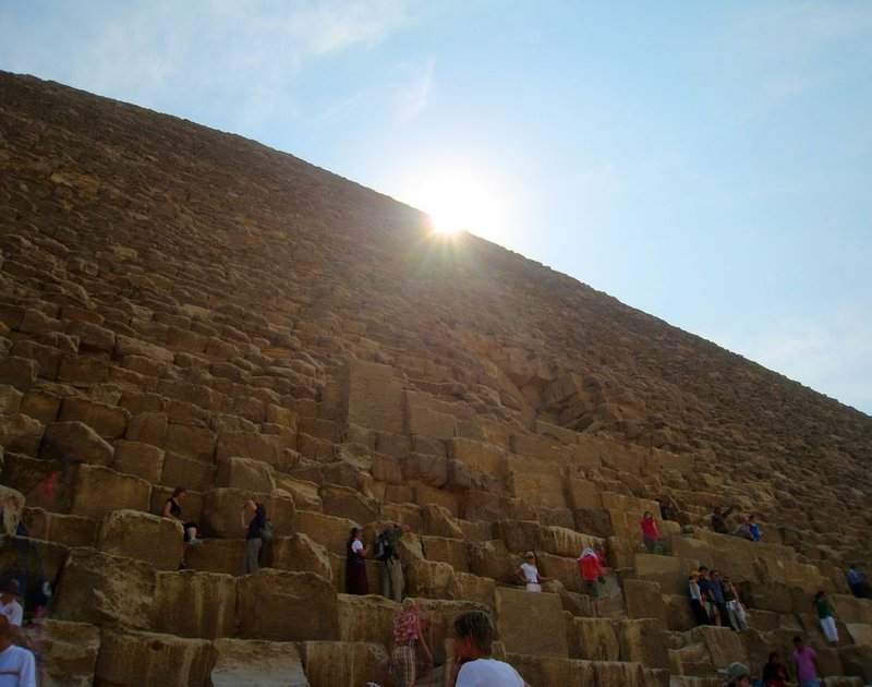 large_Giza_Great..80x768_.jpg