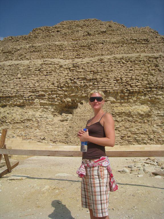 large_Giza_Stepp..80x768_.jpg
