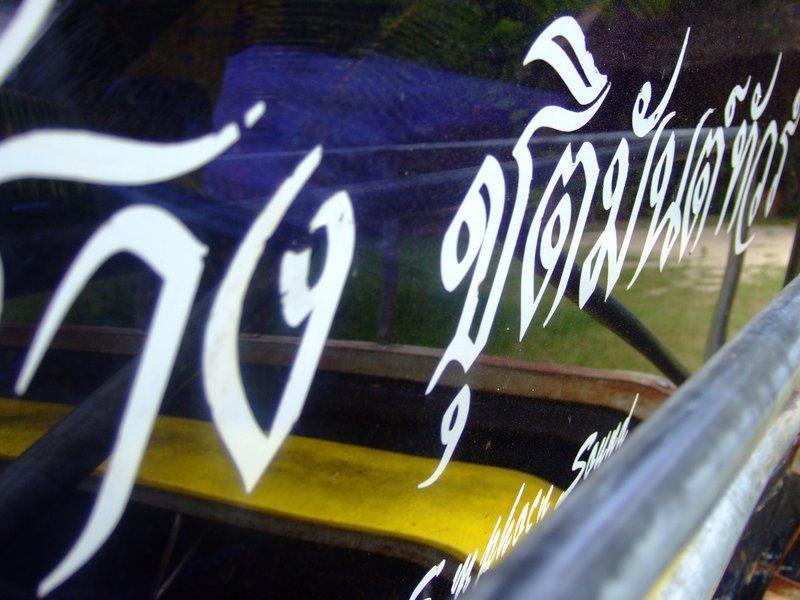 thai writing