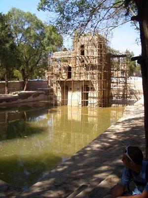 Fasilada's Baths