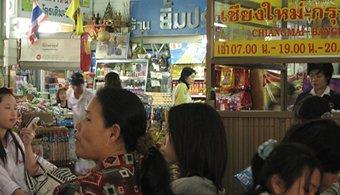ChiangMaiBus1.jpg