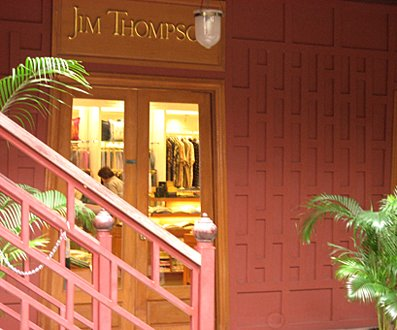 Jim Thompson Silk Museum shop