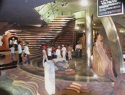 MuseumInterior.jpg