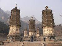 Beijing Yin Shan