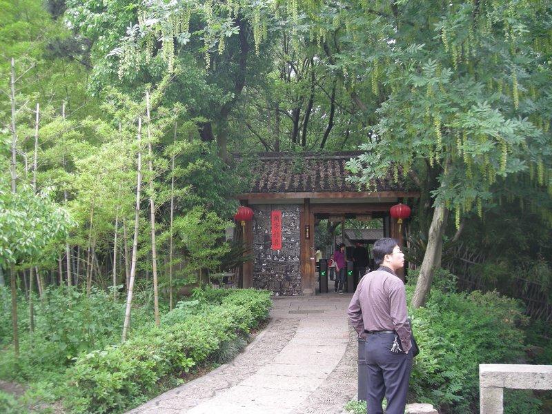 Lanting Orchid Pavilion