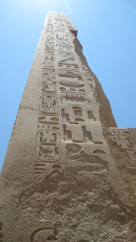 IMG_7339_Luxor_Karnak temple_obelisk road to heaven