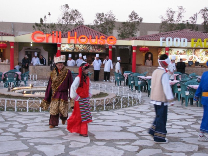 Traditional clothing parade