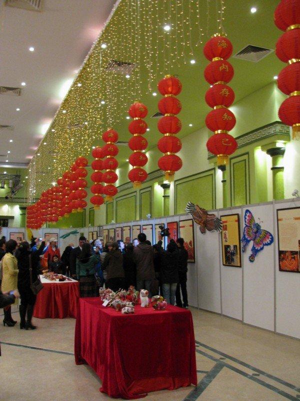 Lanterns in the 'Purple Theatre'