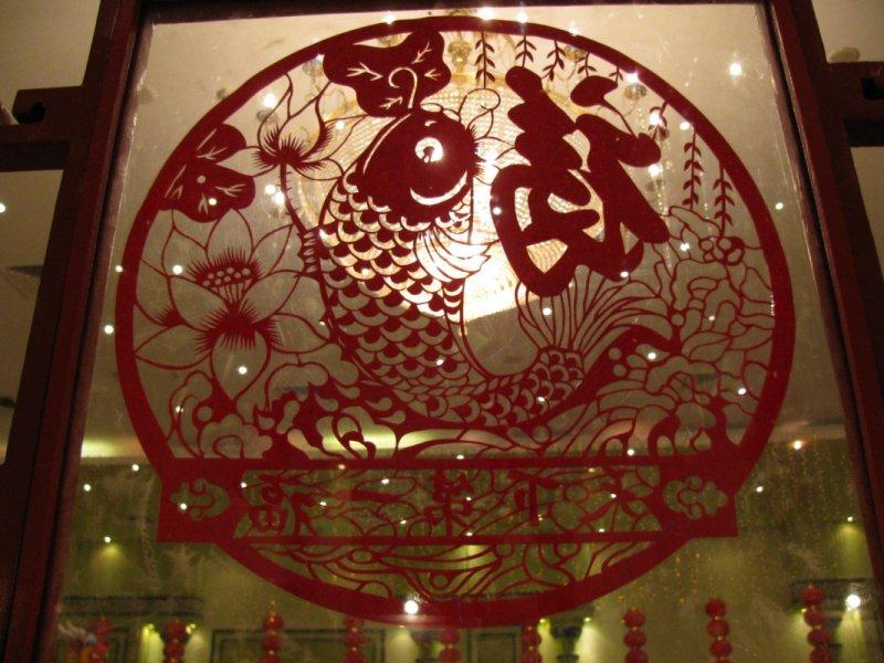 Chinese window design