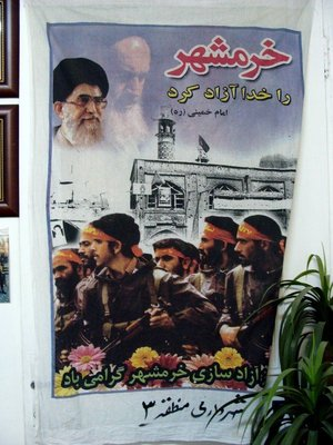 Iran__Mala..009_017.jpg