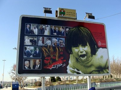 Iran__Mala..009_047.jpg